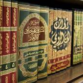 Learn Islamic studies online