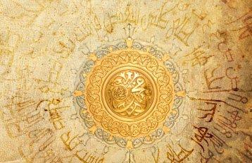 eArabiclearning   Online Arabic Courses - Learn Arabic Online